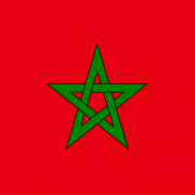 Registrar marca en Marruecos