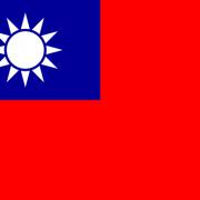 Registrar marca en Taiwan